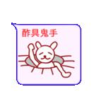 夜露紫苦ネコ(個別スタンプ:11)