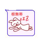 夜露紫苦ネコ(個別スタンプ:12)