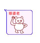 夜露紫苦ネコ(個別スタンプ:13)
