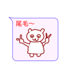 夜露紫苦ネコ(個別スタンプ:14)