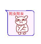 夜露紫苦ネコ(個別スタンプ:15)