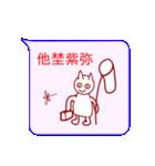 夜露紫苦ネコ(個別スタンプ:19)