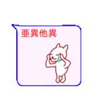 夜露紫苦ネコ(個別スタンプ:20)
