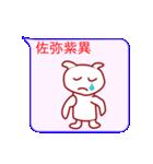 夜露紫苦ネコ(個別スタンプ:21)