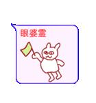 夜露紫苦ネコ(個別スタンプ:22)
