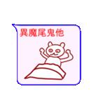 夜露紫苦ネコ(個別スタンプ:23)