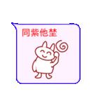 夜露紫苦ネコ(個別スタンプ:24)
