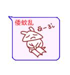 夜露紫苦ネコ(個別スタンプ:25)