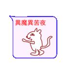 夜露紫苦ネコ(個別スタンプ:26)