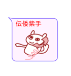 夜露紫苦ネコ(個別スタンプ:27)