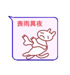 夜露紫苦ネコ(個別スタンプ:28)