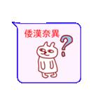 夜露紫苦ネコ(個別スタンプ:30)