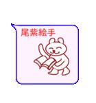 夜露紫苦ネコ(個別スタンプ:31)
