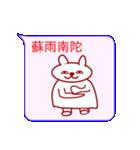 夜露紫苦ネコ(個別スタンプ:32)