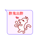 夜露紫苦ネコ(個別スタンプ:35)