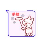 夜露紫苦ネコ(個別スタンプ:36)