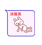 夜露紫苦ネコ(個別スタンプ:37)