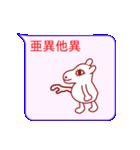 夜露紫苦ネコ(個別スタンプ:38)