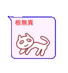 夜露紫苦ネコ(個別スタンプ:39)