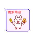 夜露紫苦ネコ(個別スタンプ:40)