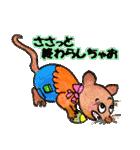 いろんな動物大集合♪(個別スタンプ:02)