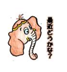 いろんな動物大集合♪(個別スタンプ:04)