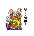 いろんな動物大集合♪(個別スタンプ:07)
