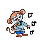 いろんな動物大集合♪(個別スタンプ:09)