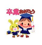 little chiple & うさ太郎(春)(個別スタンプ:3)