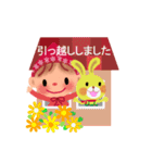 little chiple & うさ太郎(春)(個別スタンプ:4)