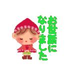 little chiple & うさ太郎(春)(個別スタンプ:5)