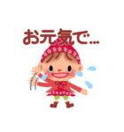 little chiple & うさ太郎(春)(個別スタンプ:6)