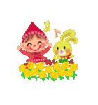 little chiple & うさ太郎(春)(個別スタンプ:7)