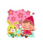 little chiple & うさ太郎(春)(個別スタンプ:9)