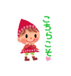 little chiple & うさ太郎(春)(個別スタンプ:12)