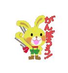 little chiple & うさ太郎(春)(個別スタンプ:13)