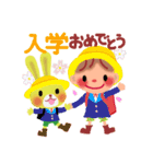 little chiple & うさ太郎(春)(個別スタンプ:15)