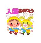 little chiple & うさ太郎(春)(個別スタンプ:16)