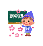 little chiple & うさ太郎(春)(個別スタンプ:17)