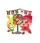 little chiple & うさ太郎(春)(個別スタンプ:35)