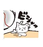 猫ピッチャー(個別スタンプ:01)