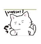 猫ピッチャー(個別スタンプ:02)