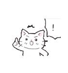 猫ピッチャー(個別スタンプ:03)