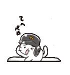 猫ピッチャー(個別スタンプ:04)