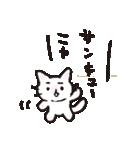猫ピッチャー(個別スタンプ:10)