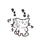 猫ピッチャー(個別スタンプ:11)