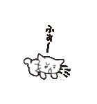 猫ピッチャー(個別スタンプ:12)