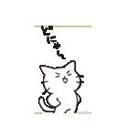 猫ピッチャー(個別スタンプ:13)