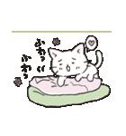 猫ピッチャー(個別スタンプ:14)