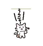 猫ピッチャー(個別スタンプ:17)